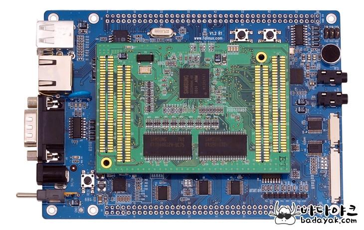 03_FALINUX-Processor-Module.jpg