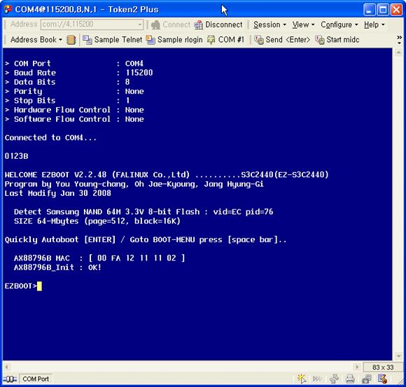 A011_010_boot_loader_version_580.png