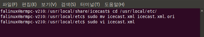icecast_18.png