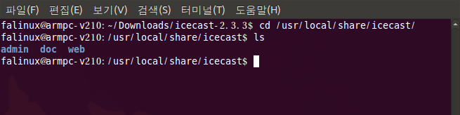 icecast_17.png