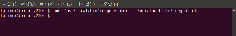 icegenerator_11.png