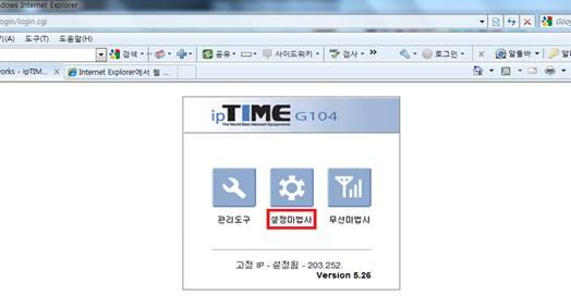 1._clip_image002_0008.jpg