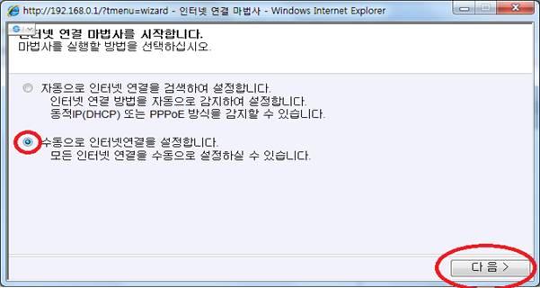 1._clip_image002_0009.jpg