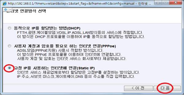 1._clip_image002_0010.jpg