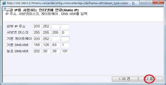 1._clip_image002_0011.jpg