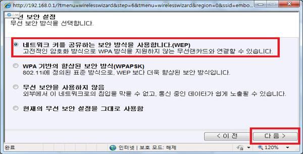 1._clip_image002_0016.jpg
