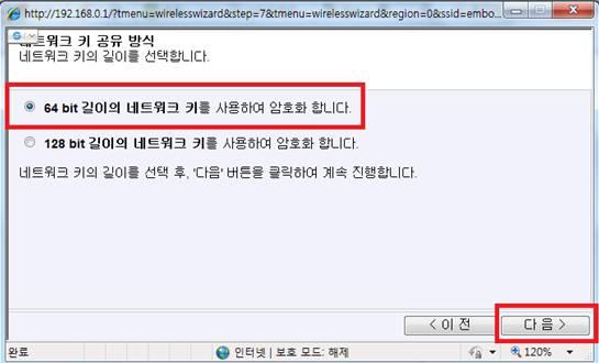 1._clip_image002_0017.jpg