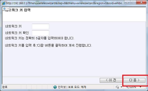 1._clip_image002_0018.jpg
