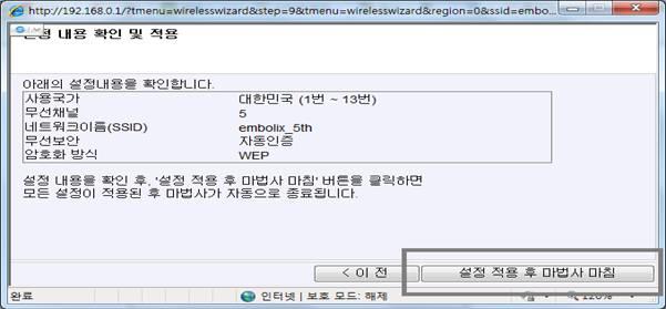 1._clip_image002_0019.jpg