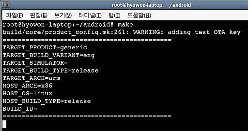 I002_009_make_android.jpg