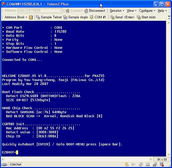 A013_010_boot_loader_version_580.png