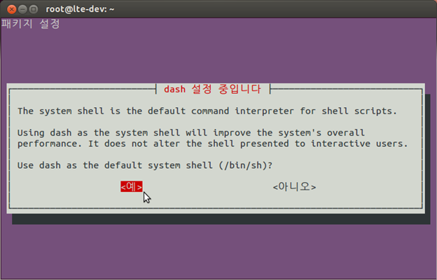 060712_0621_UbuntuDash1.png